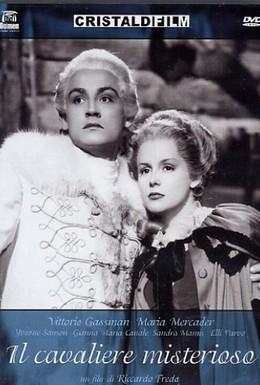 Постер фильма Таинственный рыцарь (1948)