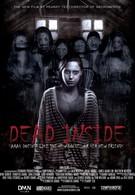 Мертвое нутро (2011)
