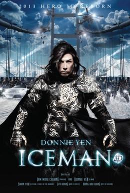 Постер фильма Ледяная комета 3D (2014)