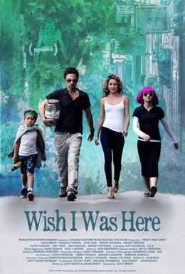 Постер фильма Хотел бы я быть здесь (2014)
