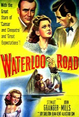 Постер фильма Ватерлоо-роуд (1945)