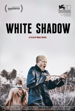 Постер фильма Белая тень (2013)