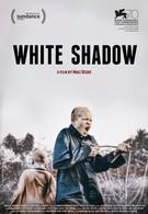 Белая тень (2013)