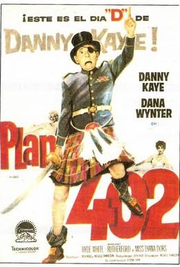Постер фильма Два сапога пара (1961)