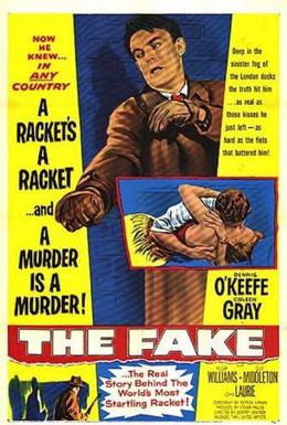 Постер фильма Подделка (1953)