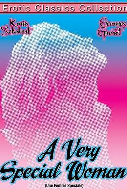 Постер фильма Особенная женщина (1979)