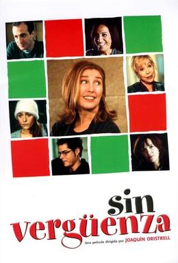 Постер фильма Без стыда (2001)