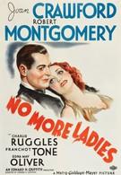Только без дам (1935)