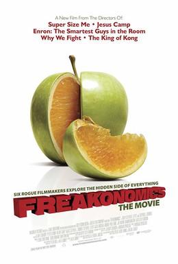 Постер фильма Фрикономика (2010)