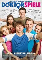 Игра в доктора (2014)