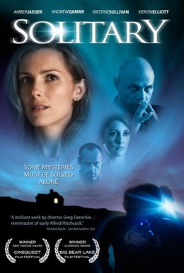 Постер фильма Обманчивая память (2009)