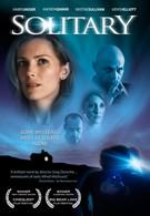 Обманчивая память (2009)
