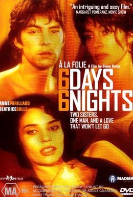 Постер фильма Шесть дней, шесть ночей (1994)