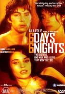 Шесть дней, шесть ночей (1994)