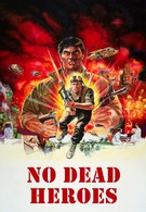 Герои не умирают (1986)