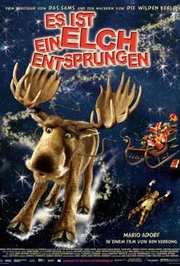 Постер фильма Сбежавший лось (2005)