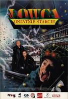 Охотник: Последняя схватка (1994)
