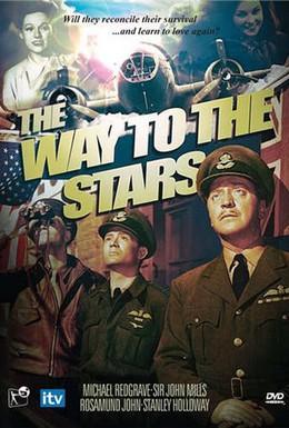 Постер фильма Через тернии к звездам (1945)