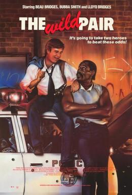 Постер фильма Дикая парочка (1987)