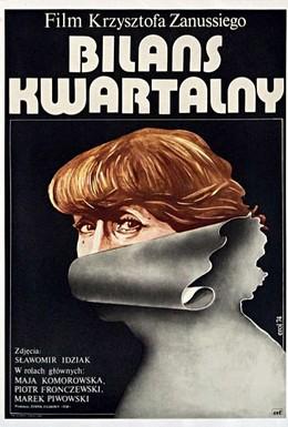 Постер фильма Квартальный отчет (1975)
