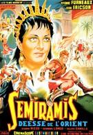 Я – Семирамида (1963)