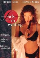 Голливудская мадам (1994)