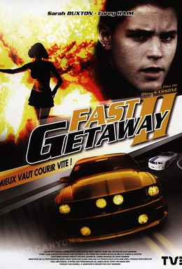 Постер фильма Поспешное бегство 2 (1994)