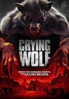 Воющий волк (2015)