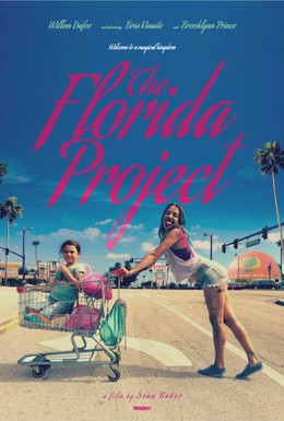 Постер фильма Проект Флорида (2017)