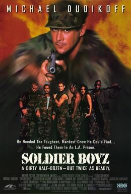 Постер фильма Солдаты (1995)