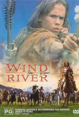 Постер фильма Река ветров (2000)