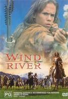 Река ветров (2000)