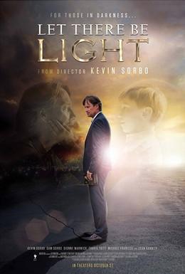 Постер фильма Да будет свет (2017)