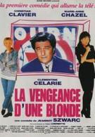 Месть блондинки (1994)