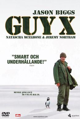 Постер фильма Парень Икс (2005)
