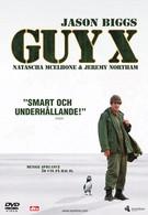 Парень Икс (2005)