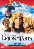 Братья Львиное сердце (1977)