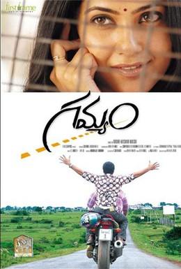 Постер фильма Предназначение (2008)