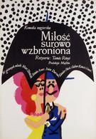 Любить воспрещается (1966)
