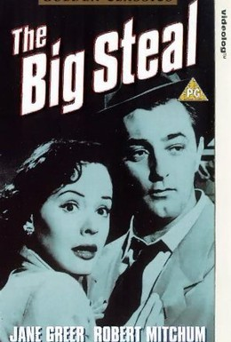 Постер фильма Большой обман (1949)