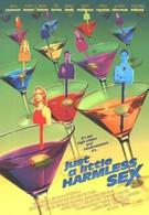 Немного безобидного секса (1998)
