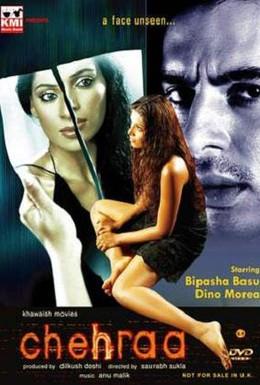 Постер фильма В нескольких лицах (2005)