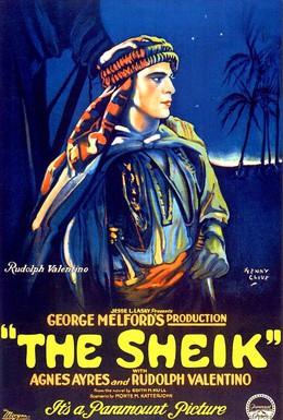 Постер фильма Шейх (1921)