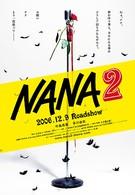 Нана 2 (2006)