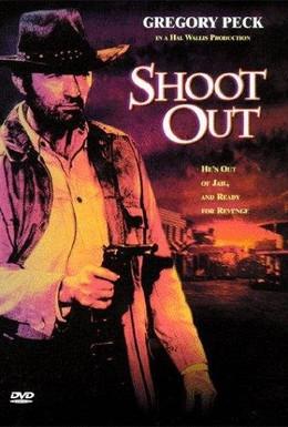 Постер фильма Отстрел (1971)