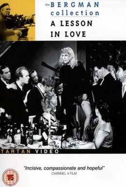 Постер фильма Урок любви (1954)