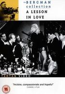 Урок любви (1954)