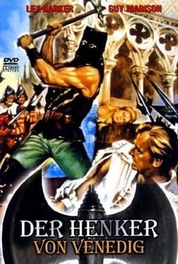 Постер фильма Венецианский палач (1963)