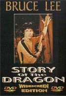 Секрет Брюса Ли (1977)