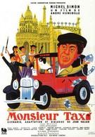Господин Такси (1952)